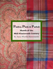 PPandP book cover